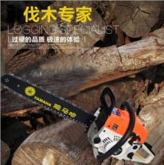 油锯 伐木锯深圳厂家批发雅马哈大功率伐树锯木工工具 链条汽油锯
