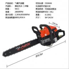 汽油锯 深圳厂家直销大功率油锯 伐木 伐木机 链条锯精品木工工具