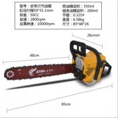 链条汽油锯大排量 18寸 大功率伐木50CC大功率链锯 木厂专用