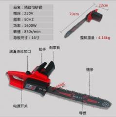 厂家直销电锯 电链锯 大功率伐木锯 木工家用高手 220V链条锯