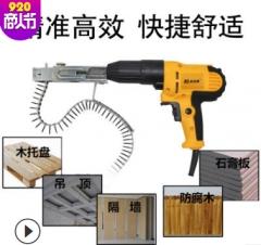 深圳批发链带螺钉枪 锂电链钉枪充电钉枪木工装修链带自动螺丝枪