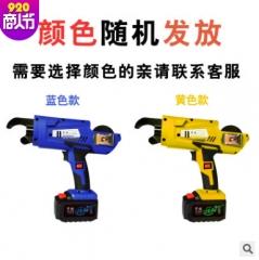 钢筋捆扎机 深圳厂价批发钢筋绑扎机 高效率钢筋扎丝机器