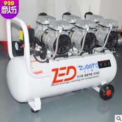 静音无油空压机1.8KW医疗专用空压机600-3-70L小型空气压缩机
