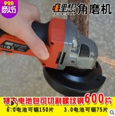 充电锂电角磨机磨光机无刷金属打磨切割机深圳批发电动工具抛光机
