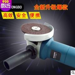 深圳东博品牌 角磨机 切割抛光机 金属打磨 角向磨光机角膜切割