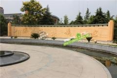 定制 杭州莱斯特基础建材艺术砂岩石浮雕精品爆款弧形学校装饰壁画