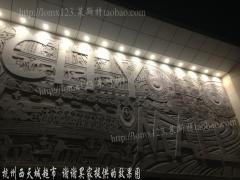 杭州莱斯特艺术砂岩浮雕壁画环保树脂玻璃钢装饰爆款门面抽象图