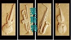 莱斯特艺术砂岩树脂合成装饰背景墙壁挂正品玻璃钢新款摆件乐器
