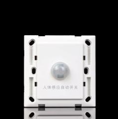 美尚 V6雅白人体感应开关插座面板人体红外线智能感应自动开关