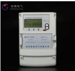 DT(S)SD 全功能电能表 时段表 ≥199