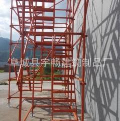 建筑施工安全爬梯 路桥爬梯 厂家直销