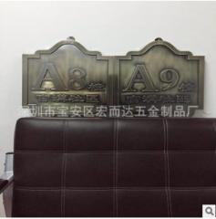 厂家直销 铝雕刻板 铝窗花 铝门花 室内铝雕工艺品可来图定制 1-9