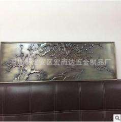 深圳厂家铜板雕刻摆饰 铝板立体浮雕 镂空花格创意 金属装饰 1-9