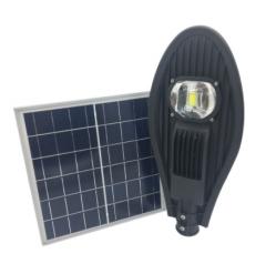 20W30W宝剑款太阳能灯太阳能一体化路灯太阳能道路照明灯厂家直销