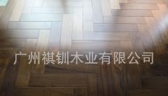 格林韦圣 出口人字拼木地板 实木复合美国黑胡桃