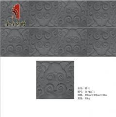 砖雕 唐语砖雕品牌古建青砖外墙围墙砖中式仿古祥云TY-QD171