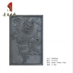 专业供应 园林景观钟馗纳福仿古砖雕 影壁挂件类唐语砖雕系列