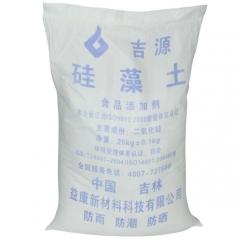 食品级专用硅藻土 广州益康硅藻土广州地区24小时内到货厂家直销 ≥20