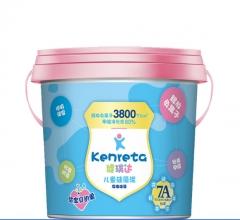 厂家直销 海藻负离子水性硅藻泥 环保健康儿童房内墙面涂料 防霉 2.5/KG