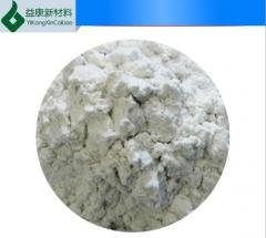 广州益康厂家直销煅烧细粉高岭土白色粉末应用于乳胶漆、粉末涂料 1-4
