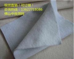 300g 聚酯长丝土工布 养路护坡土工布