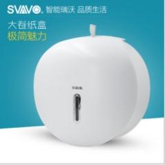 瑞沃逸尚系列PL-151065防水大卷纸巾盒 洗手间卷纸架浴室手纸箱 白色