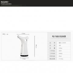 瑞沃V-476自动感应皂液器 厨房卫生间皂液盒 家用台置给皂器 ≥1