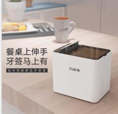 瑞沃家用创意高档牙签桶餐厅塑料牙签筒简约全自动感应智能牙签盒 1-4