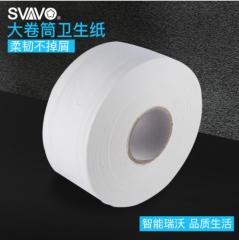 瑞沃大卷纸巾大卷筒圆形卫生纸原木浆双层珍宝纸商务家庭大盘纸巾 ≥1