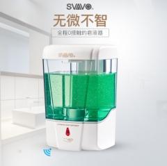 瑞沃V-410厨房挂壁式红外自动感应皂液器 浴室洗手液器卫浴用品 台
