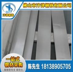 广东钢铁厂家生产现货供应镀锌分条扁铁 热镀锌扁钢 可混批