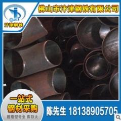 广东碳钢对焊弯头批发 厚壁无缝冲压弯头焊接工业管件厂家批发 举报