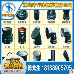 广东法兰厂家生产加工定做 平焊法兰 大口径国标对焊法兰片
