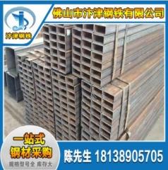 广东厂家加工生产现货供应 方管 矩形管 镀锌方管矩管