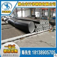 佛山工厂加工 螺旋钢管 大口径螺旋焊管 内涂水泥环氧煤沥青防腐 720*12
