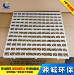 PP格栅板 PP网格板 洗涤塔填料支撑板 PP多孔板 PP盖板 塑料踏板 500*500*25(mm