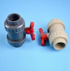 厂家直销PP双活接球阀PVC塑料承插式活接耐用阀门DN15-DN100 举报