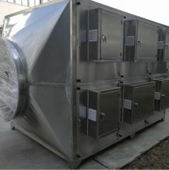 UV光解废气处理设备 等离子光氧催化废气净化器除臭设备废气处理