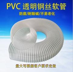 塑料波纹管 PVC蓝色通风管橡胶软管pvc木工吸尘管 软管复合伸缩管