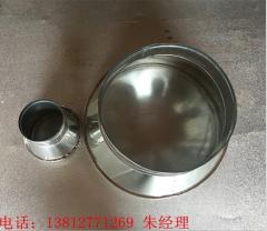 镀锌白铁皮加工订做大小头变径内接异径风管连接配件定做