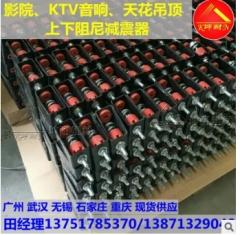 【坤耐正品】天花阻尼块減震器减振吊鉤KTV音箱彈簧吊顶隔声挂钩 2.5mm