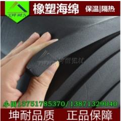 【坤耐正品】/减震性能强的橡塑平面海绵B级防火空调管道消音海绵 10mm(阻燃B1级)