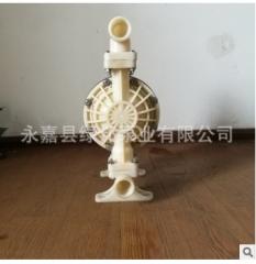 氟塑料气动隔膜泵 QBK-25 正品PVDF材质 QBY/QBK-25FF46