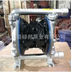 QBK-15 QBY3-15 不锈钢气动隔膜泵 304不锈钢泵体 F46膜片