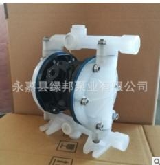 QBK-15 QBY3-15 塑料气动隔膜泵 第三代气动隔膜泵 动力强劲 工程塑料,配F46膜片