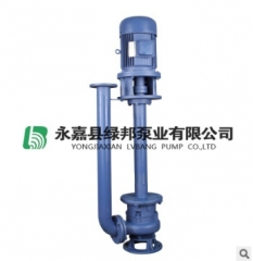 YW无堵塞液下排污泵污水泵