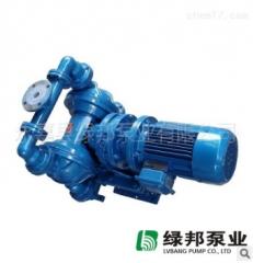 DBY-40衬氟隔膜泵 电动隔膜泵 耐溶剂耐酸碱