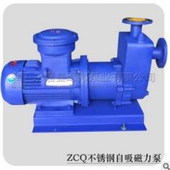 ZCQ自吸式磁力泵 无泄漏 不锈钢化工磁力驱动泵