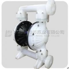 QBY-50工程塑料气动隔膜泵 气动隔膜泵厂家直销 三包服务 工程塑料,配F46膜片