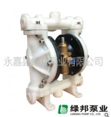 QBY-15工程塑料气动隔膜泵 配进口F46隔膜片耐腐蚀双隔膜 工程塑料,配F46膜片